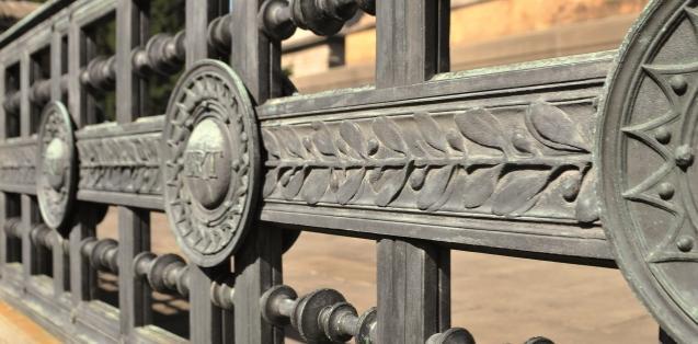 Cappella Espiatoria. Dettaglio recinzione